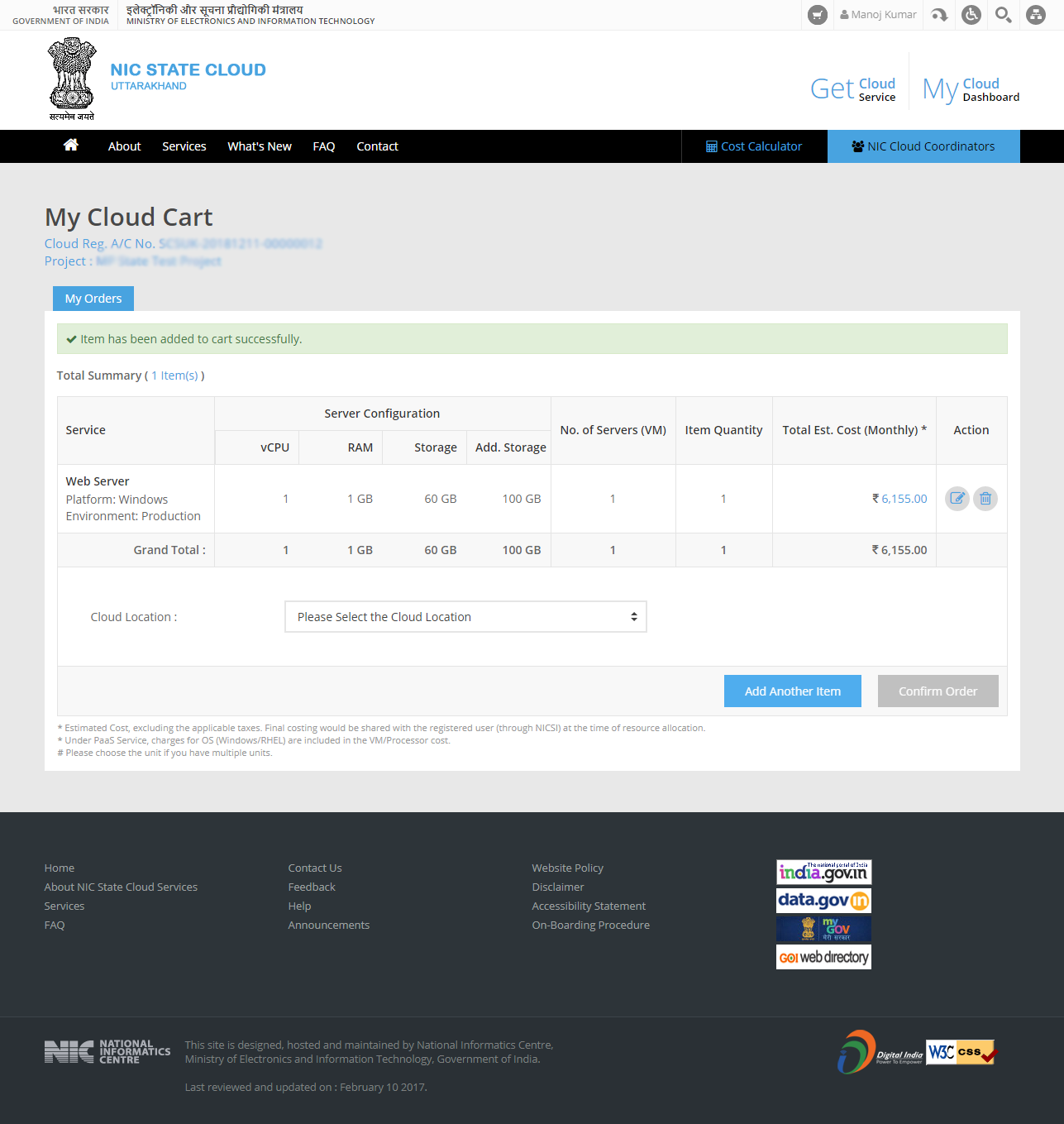Uttarakhand State Cloud Services, Services Available on Cloud, Service Request Cloud Cart